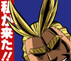 Avatar von All Might